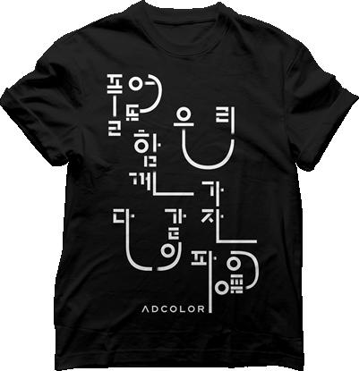 Shirt-Eunie